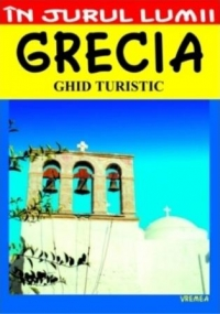 Grecia Ghid turistic