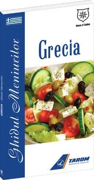 Grecia - Ghidul meniurilor