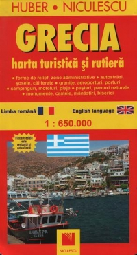 Grecia harta turistica rutiera