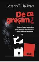 gresim
