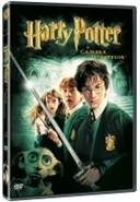 Harry Potter Camera Secretelor