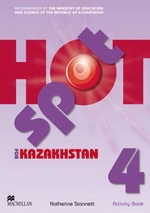 Hot Spot Activity Book