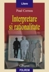 Interpretare rationalitate
