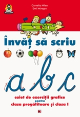 INVAT SCRIU CAIET EXERCITII GRAFICE