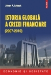 Istoria globala crizei financiare (2007