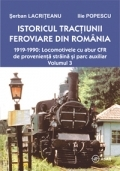 Istoricul tractiunii feroviare din Romania
