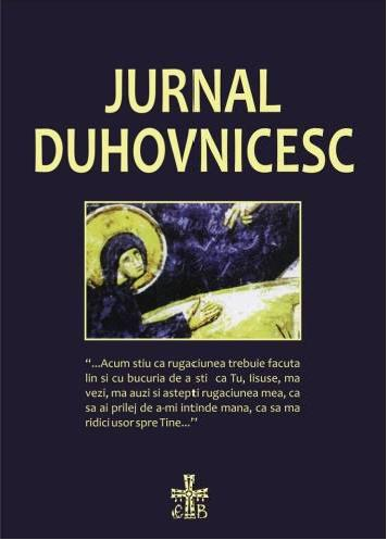 Jurnal duhovnicesc