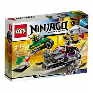 LEGO Atacul lui OverBorg