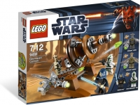LEGO STAR WARS TUNUL GEONOSIAN