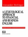 lexicological approach financial and business