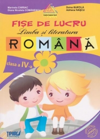 Limba literatura romana Fise lucru