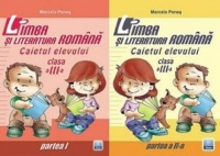 Limba literatura romana Caietul elevului