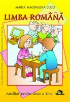Limba romana. Auxiliar pentru clasa a II-a