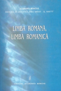 Limba romana limba romanica Omagiu