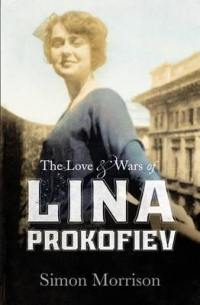 Love and Wars Lina Prokofiev