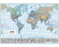 LUMEA - Harta politica mare (hartie + baghete) (Scara 1:20.000.000/ dim. 200x120 cm /produsa de Lovell Johns Ltd /limba romana/ tipar Suedia) (cod HP01H)