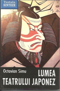 Lumea teatrului japonez