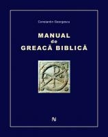 Manual greaca biblica