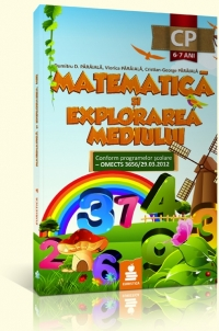 Matematica explorarea mediului Clasa pregatitoare