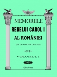 Memoriile Regelui Carol Romaniei (de