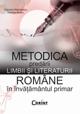 Metodica predarii limbii literaturii romane