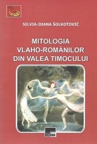 Mitologia vlaho romanilor din Valea