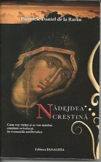 Nadejdea crestina