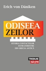 Odiseea zeilor