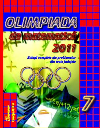 Olimpiada matematica 2011 Clasa VII