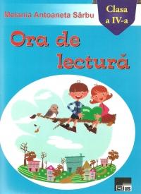 Ora de lectura (clasa a IV-a)