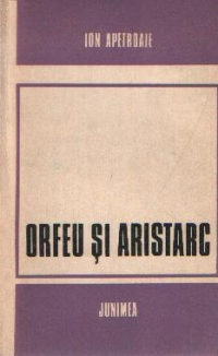 Orfeu Aristarc