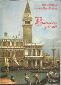 Palatul poezii