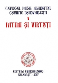 Patimi virtuti