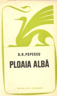 Ploaia alba Nuvele