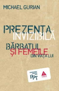 Prezenta invizibila
