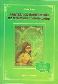 Printesa haine aur The princess