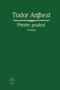 Printre psalmi Antologie