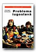 PROBLEMA IUGOSLAVA