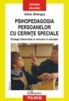 Psihopedagogia persoanelor cerinte speciale Strategii