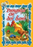 Punguta doi bani format