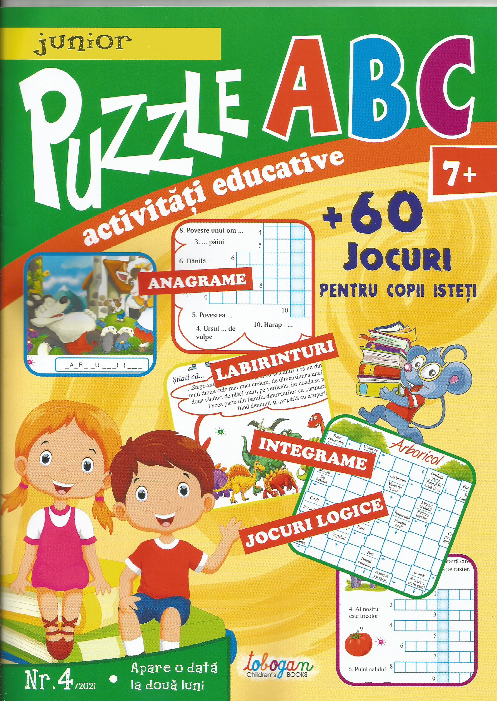 Puzzle ABC