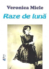 Raze luna