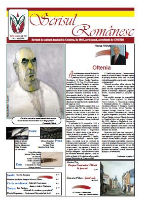 Revista Scrisul Romanesc numarul (65)