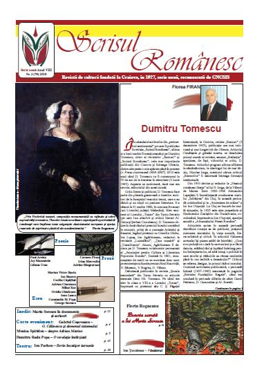 Revista Scrisul Romanesc numarul (79)