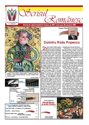 Revista Scrisul Romanesc numarul (83)