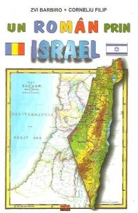 Un roman prin Israel, Editia a II-a