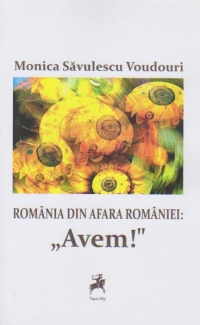 Romania din afara Romaniei Avem
