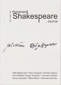Romanian Shakespeare Journal