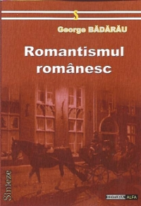 Romantismul romanesc