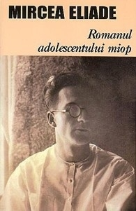 Romanul adolescentului miop (editie 2008)
